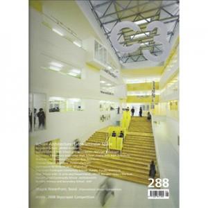 c3-idoiaotegui-arquitectura