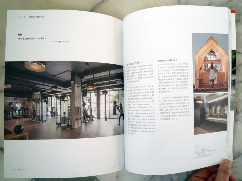 i!arquitectura idoia otegui arquitectura reforma rehabilitacion gimnasio club XII madrid, revista dfun taiwan taipei centro entrenamientos personales 3