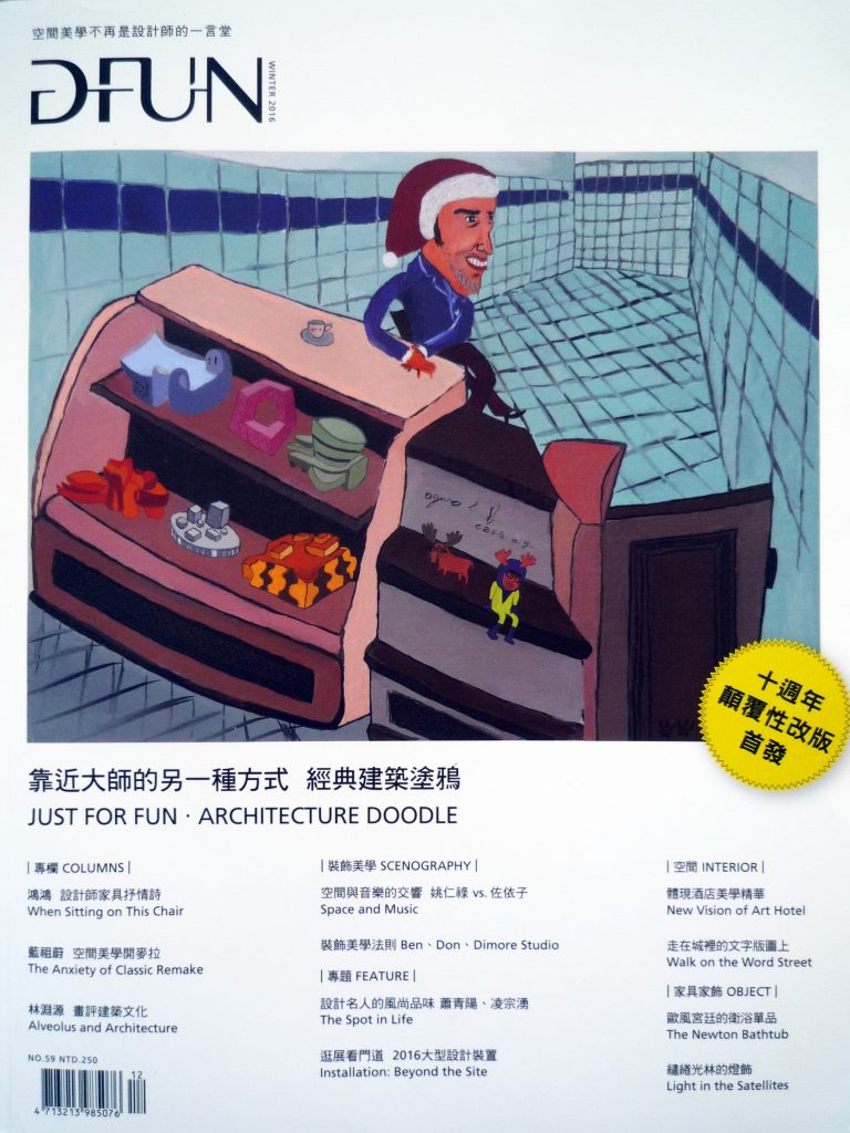 i!arquitectura idoia otegui arquitectura reforma rehabilitacion gimnasio club XII madrid, revista dfun taiwan taipei centro entrenamientos personales